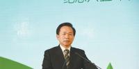 纪念六五环境日主场活动在南京举办 李干杰强调牢固树立绿水青山就是金山银山意识 推动形成绿色发展方式和生活方式 - 沈阳市环保局