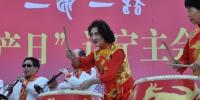 """首个""""文化和自然遗产日"""" 辽宁城市主场活动丰富多彩 - 文化厅"""