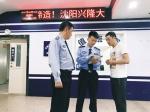 商场设立警务室 织密警企联防网 - 沈阳市公安局