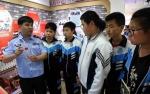 铁西警方组织儿童参观禁毒基地 - 沈阳市公安局