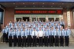 """和平公安分局被公安部授予""""全国优秀公安局""""荣誉称号 - 沈阳市公安局"""