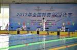 全国特奥游泳比赛沈阳运动员摘 3 金 - 残疾人联合会