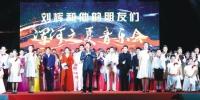 """刘辉和他的朋友们震撼""""浑河之夏"""" - Syd.Com.Cn"""