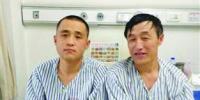 父捐肾救尿毒症儿手术成功 - Syd.Com.Cn