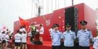 沈北警方圆满完成蒲河国际半程马拉松赛安保工作 - 沈阳市公安局
