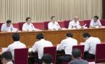 张高丽出席京津冀及周边地区大气污染防治协作机制第十次会议并讲话 - 沈阳市环保局