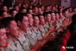 """沈阳公安举行庆祝""""八一""""建军节《人民公安向前进》慰问演出 - 沈阳市公安局"""