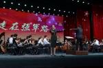 辽宁歌剧院举办专场演出庆祝建军90周年 - 文化厅
