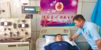 39岁的沈阳男子捐干细胞拯救美国白血病患者 - 新浪辽宁