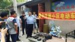 沈阳公安开展住宅小区电动车 集中整治专项行动成效显著 - 沈阳市公安局