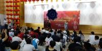 百余名台湾青年学生体验辽宁非遗魅力 - 文化厅