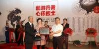 辽博举办台湾画家王农捐赠作品展 - 文化厅