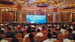 全国民营企业合作大会昨天在沈阳举行 - Syd.Com.Cn