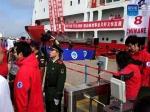 凯旋!中国第八次北极科学考察队满载成果抵沪 - 科学技术厅