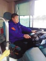 沈阳公交司机为帮游客找遗落背包挨俩耳光 - 新浪辽宁