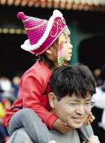 """沈阳,崛起的""""旅游目的地城市"""" - 沈阳市人民政府"""