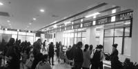 大东区新政务服务中心启用 整合14家分厅 - Syd.Com.Cn