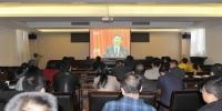 省文化厅组织厅机关及直属单位党员干部职工收看党的十九大开幕会 - 文化厅
