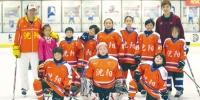 """她们是冰球赛场的""""小勇士"""" - Syd.Com.Cn"""
