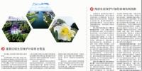 权责统一 合理补偿 统筹兼顾 转型发展 - 沈阳市环保局