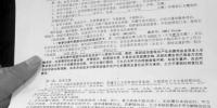 """""""构梦公司"""":缴纳一万元押金境外游有优惠 - Syd.Com.Cn"""