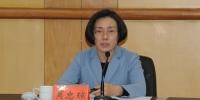 阐释报告精髓紧贴辽宁实际 - 发展和改革委员会