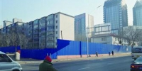 沈阳:初选刚进历史建筑 64岁的它被拆了(图) - 辽宁频道