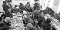 """沈河区30位空巢老人吃上""""免费午餐"""" - Syd.Com.Cn"""