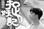 井柏然回沈宣传《捉妖记2》 谈幸福和圆梦 - 辽宁频道