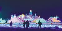 沈阳国际冰雪节在棋盘山开幕 - Syd.Com.Cn