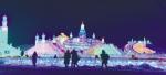 沈阳国际冰雪节在棋盘山开幕 - 辽宁频道