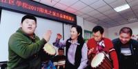 沈河社区学院为自闭症儿童送公益课 - Syd.Com.Cn