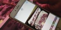 沈阳冷鲜港首批美国牛肉有望春节前上餐桌 - 辽宁频道