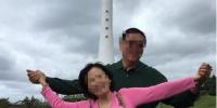 美华裔夫妇遭行刑式枪杀:3嫌犯中1人招供2人沉默 - Syd.Com.Cn