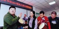 沈阳市沈河社区学院为自闭症儿童送公益课 - 残疾人联合会