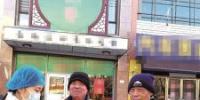 葫芦岛:碗碗腊八粥 寒风中送温暖(图) - 辽宁频道