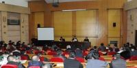 省发展改革委召开全省油气输送管道保护工作会议 - 发展和改革委员会