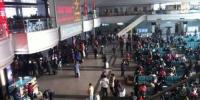 2018年春运2月1日启动 辽宁预计发送旅客6245万人次 - 新浪辽宁