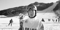 这个13岁的沈阳少年从三岁半就开始蹬雪板! - 辽宁频道