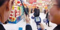 超市里现场测空气质量 保障市民春节卫生安全 - 辽宁频道
