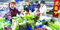 沈阳:节日临近 市场供应充足价格平稳(图) - 辽宁频道
