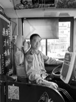 """点赞!""""沈阳最具年味公交""""暖心故事一车厢 - 辽宁频道"""