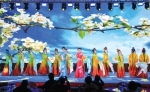 丹东:文艺界迎新春晚会举行(图) - 辽宁频道