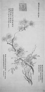 慈禧58岁时所绘牡丹图亮相沈阳故宫牡丹画展 - 辽宁频道
