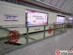 沈阳地铁欢迎您回家过年 - 沈阳地铁