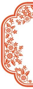 沈阳:剪出香浓年味儿(组图) - 辽宁频道