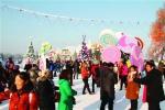 抚顺:冬季旅游品牌叫响国内市场(组图) - 辽宁频道