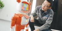 沈阳机器人展示高精尖实力 遨游太空清理卫星轨道垃圾 - 新浪辽宁
