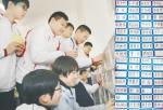 沈阳:老师用小篆体为学生写姓名贴(图) - 辽宁频道