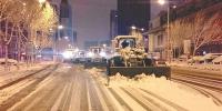 昨日凌晨2点 沈阳2万环卫工人上岗除雪 - 辽宁频道